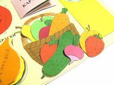 """Lapbook (тематическая папка) """"Золотая осень"""". Бесплатные шаблоны :: Это интересно!"""