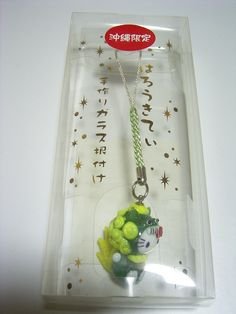 GOTOCHI HELLO KITTY Okinawa JAPAN Glass Strap