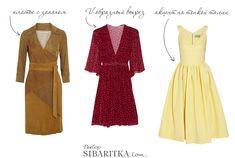Платья для прямоугольного типа фигуры