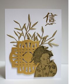 handmade card for challenges TLC581 ... CAS372 by Anne Ryan ... Asian theme ... the stacked die cuts ... gold and kraft ...