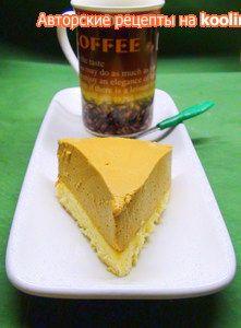 Фото к рецепту: Торт «Лилит» лёгкий в приготовлении, но невероятно вкусный!