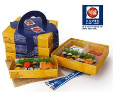 More lunchtime #packaging with Genki Sushi Take Away PD