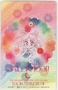 美少女戦士セーラームーンテレカ2 武内直子
