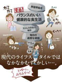 きらりのおめぐ実 Creative Poster Design, Creative Posters, Comics, Inspiration, Biblical Inspiration, Cartoons, Comic, Comics And Cartoons, Inspirational