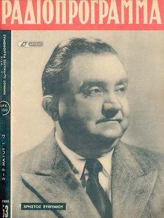 """Ο Χρήστος Ευθυμίου στο εξώφυλλο του περιοδικού """"Ραδιοπρόγραμμα"""" 3-9 Μαϊου 1953 (αρ.τεύχους:153) Old Greek, Retro Ads, Old Movies, Actors & Actresses, Greece, Personality, Cinema, Magazine, History"""