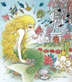 "shojo-manga-no-memory, Macoto Takahashi ""The little mermaid"""
