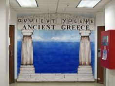 8' x 10' Tempera, Markers - Ancient Greece with Aegean Sea - UHCL - The Art School for Children and Young Adults