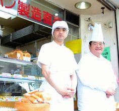 Lisdor Mitsu organic bakery in Tokyo's Suginami Ward