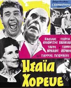 See related links to what you are looking for. Cinema Posters, Movie Posters, Vintage Books, Book Series, Baseball Cards, Movies, Greece, Artists, Music