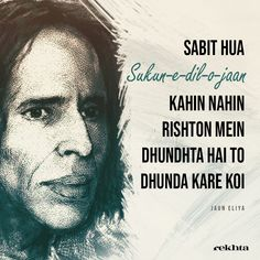 Sufi Quotes, Hindi Quotes On Life, Poetry Quotes, Daily Quotes, Cold Quotes, John Elia Poetry, Jaun Elia, Soul Poetry, Poetry Hindi