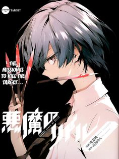 Read manga Akuma no Riddle Ch.001: Target online in high quality