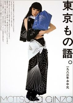 山口小夜子 : 【伝説の日本人モデル】山口小夜子まとめ【日本の美】 - NAVER まとめ Yamaguchi Sayoko