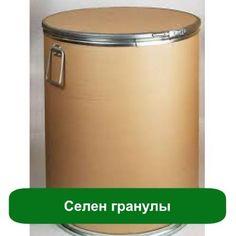 Селен гранулы, 25 кг
