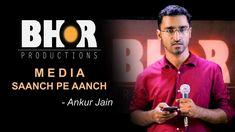 MEDIA  / SAANCH PE AANCH - Ankur Jain| Poetry | Speak Out To Express | B...