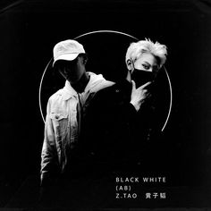 #ZTao IG : This's my favorite song and music video black and white #abstyle Z.Tao