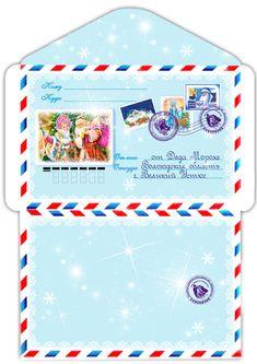 Письма от Деда Мороза - готовимся к празднику