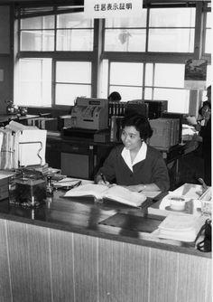 1966年(昭和41年) 大井第1出張所 品川区南大井