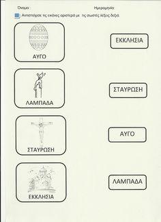 Γλώσσα                                            Μαθηματικά
