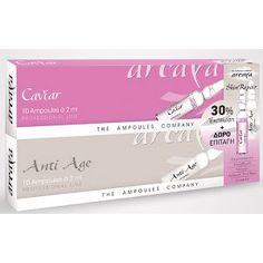 Neobeauty Promo Caviar + Anti-Age