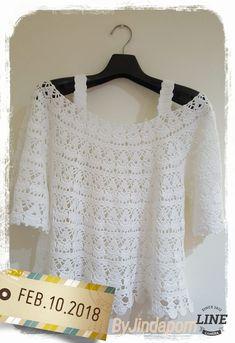 Free, Easy Crochet Sweater Pattern - A Cardigan Made from 2 Hexagons! Crochet Skirts, Crochet Blouse, Crochet Clothes, Knit Crochet, Easy Crochet, Ladies Tops Patterns, Knitting Stiches, Crochet Wedding, Crochet Woman