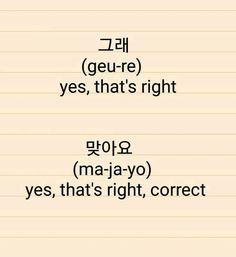 Korean Language 856809897846546004 - Si , eso es correcto Source by Korean Slang, Korean Phrases, Korean Quotes, Korean Words Learning, Korean Language Learning, Learn A New Language, Learning Spanish, Learn Basic Korean, How To Speak Korean