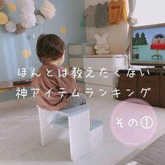 Baby Education, Raising Kids, Kids Room, Maternity, Toys, Children, Birthday, Life, Home Decor