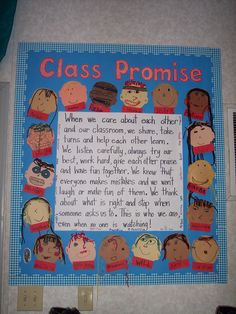 Classroom Promise - Beginning of the year - I like to have the kids make up their own promise though