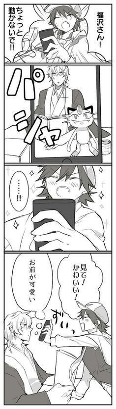 So cute.. . Can guess what are they saying .... #bungoustraydogsfunny
