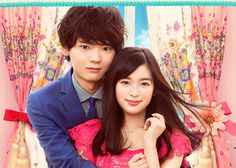 Mischievous Kiss 2: Love in TOKYO - イタズラな Kiss 2: Love in TOKYO - Watch Full Episodes Free - Japan - TV Shows - Viki