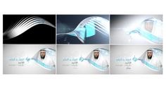 "TV IDENTITY - WATAN TV - ""Ramadan 2013"" by Mohamed Bably, via Behance"