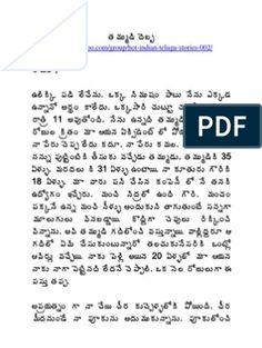 174-Kasekkina-Kodalu Free Books Online, Free Pdf Books, Books To Read Online, Free Ebooks, Reading Online, Free Novels, Hot Stories, Book Sites, Document Sharing