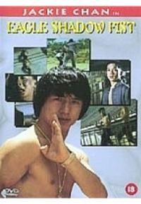 Eagle Shadow Fist (Region 2) (Import) (DVD) Cover Art. Jackie is so young in this one :)