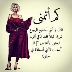 Idees 3erousa Dz Idees 3erousa Dz Photos Et Videos Instagram Fashion Dresses Online Floral Print Maxi Dress Men Style Tips