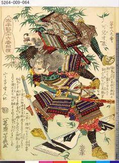 落合芳幾: 「太平記三十六番相撲」 「第廿八之番ヒ」「可児才蔵」 - 東京都立図書館 Japanese Artwork, Japanese Painting, Japanese Illustration, Illustration Art, Samurai Artwork, Samurai Tattoo, Samurai Warrior, Japan Art, Fotografia