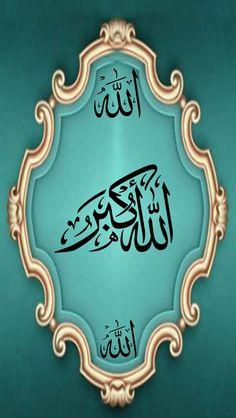 Facebook And Instagram Logo, Allah Wallpaper, Love In Islam, Doa Islam, Islamic Dua, Decorative Plates, Phone Backgrounds, Art, Jewerly