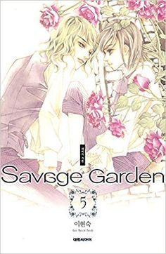 Savage Garden, Shoujo, Anime, Fictional Characters, Art, Art Background, Kunst, Cartoon Movies, Anime Music