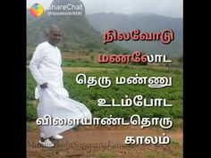 Ilayaraja songs status - YouTube Audio Songs Free Download, Mp3 Music Downloads, Download Video, Gud Morning Images, 90 Songs, Tamil Video Songs, Song Status, Song Playlist, Background For Photography