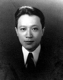 Chen Mengjia.jpg