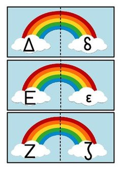 Rainbow Greek Alphabet Upper and Lower Case Matching Cards by PrwtoKoudouni Letter Matching, Matching Cards, Greek Alphabet, Greek History, Phonological Awareness, Lowercase A, Special Education, Literacy, Kindergarten