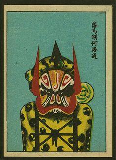 Des masques d'opéra chinois sur des cartes de cigarettes - La boite verte