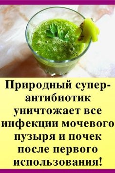 Healthy Nutrition, Healthy Tips, Home Remedies, Natural Remedies, Sport Body, Alternative Medicine, Health And Beauty, Health Care, Health Fitness