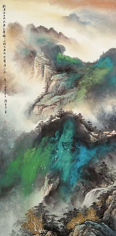 Non traditional landscape painting Asian Landscape, Chinese Landscape Painting, Japanese Painting, Chinese Painting, Landscape Art, Japanese Art, Landscape Paintings, Watercolor Landscape, Art Chinois