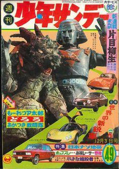 Johnny Sokko and his Giant Robot