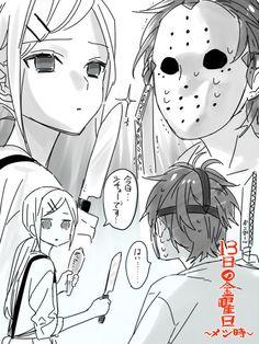 埋め込み Shoujo Manga, Sketches, Anime Drawings Boy, Anime Comics, Horimiya, Anime, Anime Funny, Anime Drawings, Manga Story