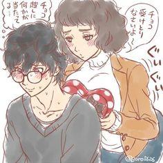 Persona 5 Game, Persona 5 Joker, Manga Anime, Anime Art, Shin Megami Tensei Persona, Joker Pics, Doodle Inspiration, Art Memes, Anime Couples