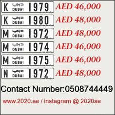 Sale of Dubai Special Number
