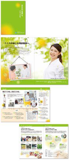会社説明会採用案内パンフレット Corporate Brochure, Brochure Design, Book Design, Layout Design, Brand Book, Beverage Packaging, Japan Design, Book Layout, Booklet