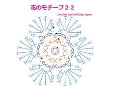 かぎ編み Crochet Japan : 花のモチーフ 22【かぎ針編み】編み図、字幕、音声で解説 How to Crochet Flower Motif