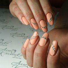 Manicure on long nails: fashionable design 2018 Short Nail Manicure, Moon Manicure, Gel Manicure, Gel Nails French, French Manicure Designs, Cool Nail Designs, Sexy Nails, Cute Nails, Pretty Nails