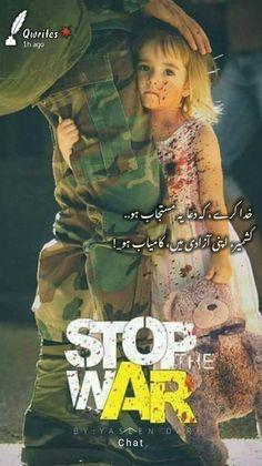 Kashmir, urdu poetry qwrites Pakistan Flag Hd, History Of Pakistan, Pakistan Zindabad, Urdu Funny Poetry, Best Urdu Poetry Images, Poetry About Pakistan, Pak Army Quotes, Pak Army Soldiers, Army Pics